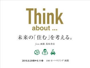 tsutaya_sign_ol