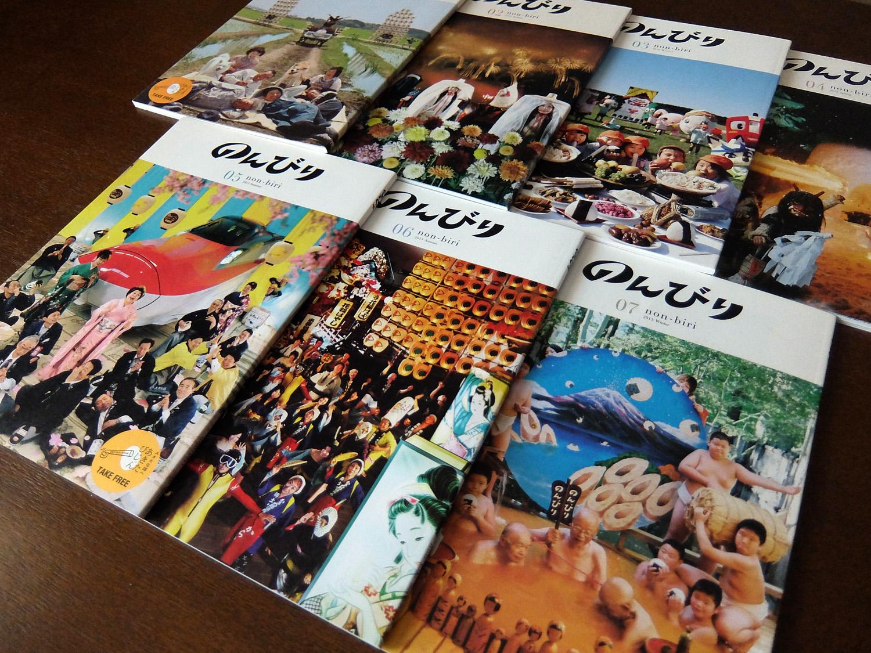 イベント「秋田」蔦屋書店 なまはげ、きりたんぽだけじゃない、秋田の宝物のはなし