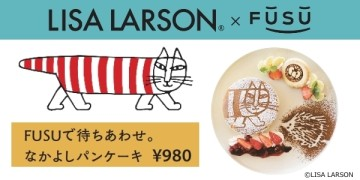 content_hakodate_cafe_banner
