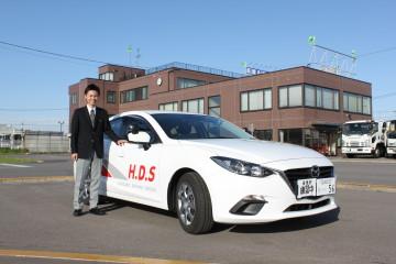函館自動車学校